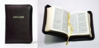 """БИБЛИЯ :кожаный переплет, """"золотой"""" обрез, две закладки ЧЕРНАЯ (90х130)"""