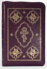 Библия в кожаном переплете на змейке