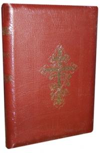 Библия,кожа