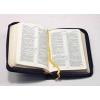 Библия (170х240)